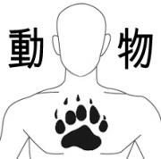 180px-TF-Logo_Zoan.jpg
