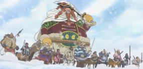 One Piece Rassen